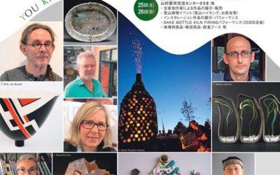 Sasama International Ceramic Art Festival 2017